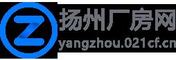 扬州厂房网